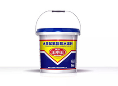 聚氨酯防水涂料有哪些 聚氨酯防水涂料施工工艺