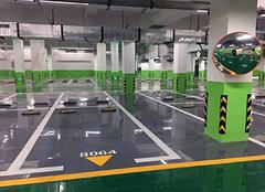 环氧树脂地坪漆的施工工艺流程 环氧地坪漆可以家用吗