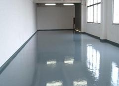 水泥地坪漆施工方法 地坪漆可以自己施工吗