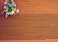 复合地板品牌排行榜 复合地板多少一平方