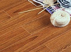 强化木地板哪家好 强化木地板的优缺点