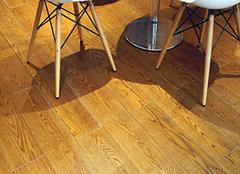 实木复合地板品牌排行 复合实木地板的优缺点