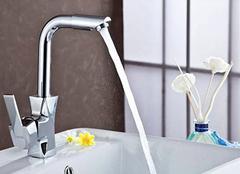 卫浴水龙头品牌排行榜 卫浴水龙头种类有哪些