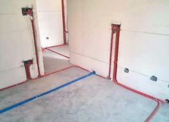 90平房子水电改造费用 水电改造注意事项