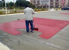 水性地坪漆有毒吗 水性地坪漆施工方法