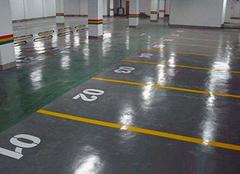 环氧树脂地坪的优缺点 环氧树脂地坪报价
