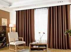 客厅窗帘选择技巧 客厅适合什么样的窗帘