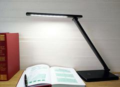 led台灯对眼睛有保护吗 led台灯多少瓦适合看书