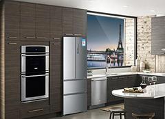 海��冰箱怎麽�雍貌缓� 海��冰箱哪款性�r比高