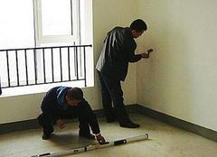 装修完物业验收哪几项 物业怎么验收业主装修