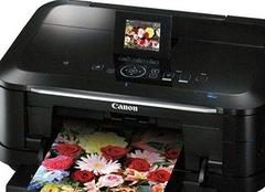 家用彩色喷墨打印机哪款好 佳能LBP7010C打印机好不好