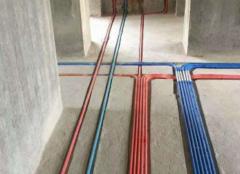家装水电施工流程 新房装修水电验收注意事项