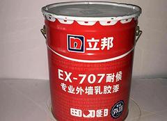 立邦乳胶漆有甲醛吗 立邦乳胶漆多久能入住