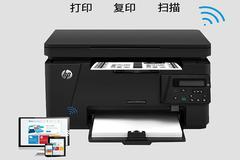2018学生家用打印机哪种好 惠普、佳能、爱普生和兄弟打印机多少钱一台