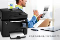惠普打印机型号有哪些 惠普彩色打印机价钱