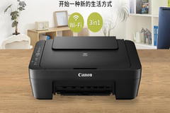 惠普佳能和爱普生打印机哪个好 惠普和佳能打印机区别