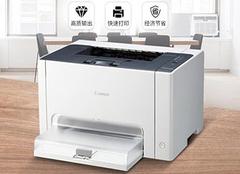 2018年学生家用打印机推荐 佳能、惠普、爱普生哪款好