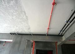 装修公司水电改造费用 装修公司水电改造标准