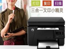 2018惠普和佳能打印机哪个好 佳能和惠普打印机优缺点