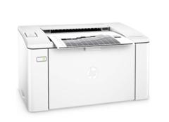 打印机哪个牌子的好 惠普激光打印机怎么用