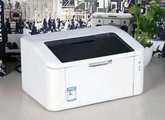 富士打印机怎么样 富士与佳能手机打印机哪个好