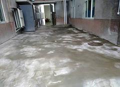 水泥地面起砂什么原因 水泥地面起砂怎么处理