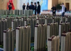 """最新消息:11月份百城新建住宅均价涨幅回落,房地产市场即将进入""""过冬模式""""?"""