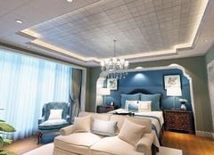 卧室用集成吊顶怎么样 卧室集成吊顶怎么安装