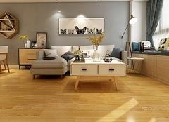 实木地板和软木地板的区别 软木地板如何选购