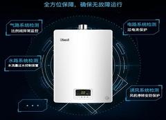 日本热水器哪个品牌口碑最好 国产热水器品牌十大排行榜