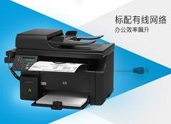 办公用什么打印机好 办公用打印机选购技巧