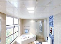 卫生间吊顶用什么材料好 卫生间吊顶怎么安装