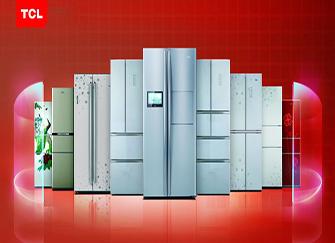 tcl和���行���@句�正是��才�����行美的冰箱哪��好� tcl�冰箱�|量怎麽��