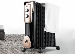 节能取暖器哪个牌子效果好 油汀取暖器的优缺点