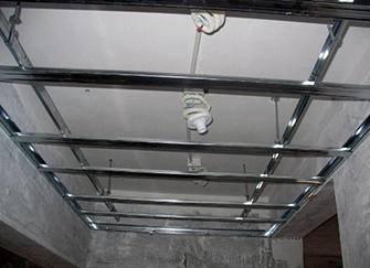 轻钢龙骨吊顶多少钱 轻钢龙骨吊顶施工方案