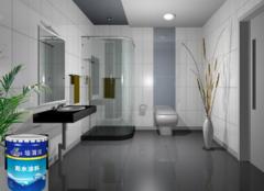 卫生间防水涂料种类 卫生间用哪种防水涂料好