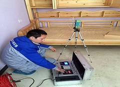 室内装修污染有哪些 装修污染检测标准