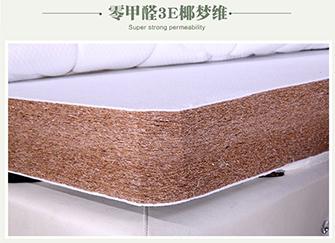 什么样床垫对身体好 弹簧床垫好还是棕垫好