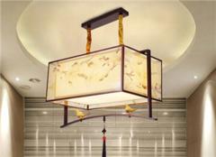 中式吊灯品牌排行榜 中式吊灯价格