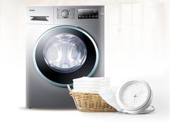 海尔洗衣机家用哪个型号好 家用洗衣机买什么牌子好