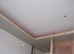 2019家装石膏板吊顶价格 石膏板吊顶用什么龙骨