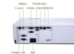 索尼投影仪价格多少 sony投影仪遥控器说明