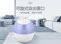 家用加湿器什么牌子好 家用加湿器多少钱