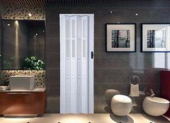 卫生间折叠门好吗 卫生间折叠门多少钱