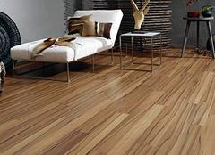 实木地板的好坏如何辨别 为何要选择多层实木地板