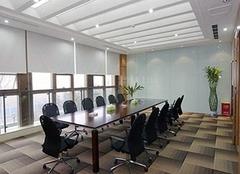 2019年办公室装修费用标准 办公室装修怎么设计