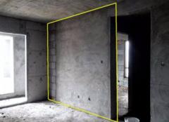 承重墙可以打薄吗 承重墙可以打空调孔吗