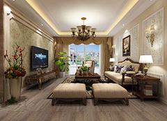 90平米全包装修一般多少钱 新房装修什么风格好看