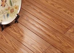实木地板什么材质好 2019实木地板品牌及价格