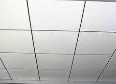 铝扣板吊顶怎么拆 铝扣板吊顶灯怎么拆开